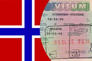 Виза в Норвегию – можно оформить легко  с Национальным Визовым Центром