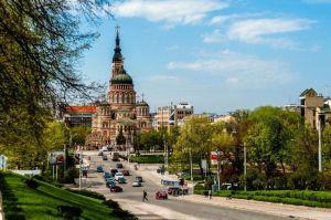 Путешествие в Харьков